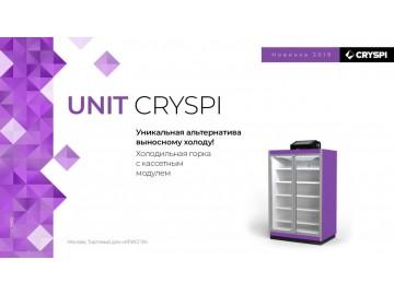 Новые витрины Cryspi UNIT - холодильная горка с кассетным блоком