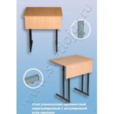 Стол ученический одноместный нерегулируемый с регулировкой угла наклона
