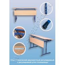Стол ученический двухместный нерегулируемый с регулировкой угла наклона