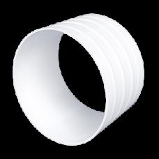 Соединитель пластик 10SK, D100