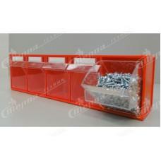 Пластиковые откидные короба, боксы FOX-103 для хранения мелкоштучных изделий