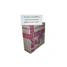 Аппарат ИВЛ и оксигенотерапии Медпром АИВЛп-2/20-ТМТ