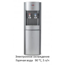 Кулер AEL LD-AEL-28 cool grey/silver