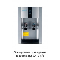 Кулер Aqua Work 16-TD/EN серебро
