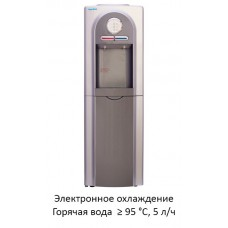 Кулер Aqua Work 5-VB серый