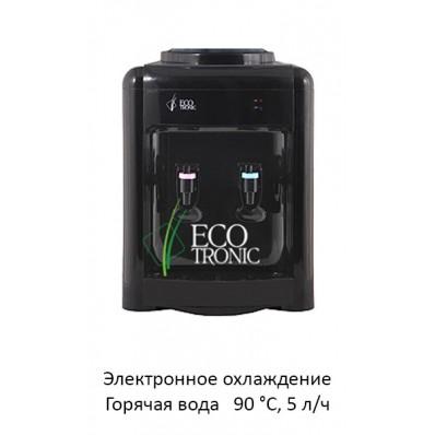 Кулер Ecotronic H2-TE Black