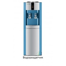 Кулер Ecotronic H1-LWD