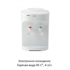 Кулер HotFrost D120E