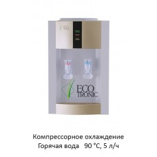 Кулер Ecotronic H1-T Gold