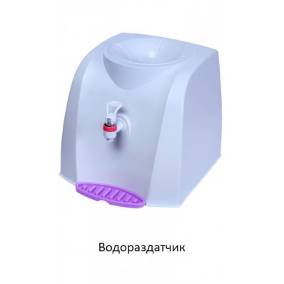 Кулер ECOCENTER H-T6V