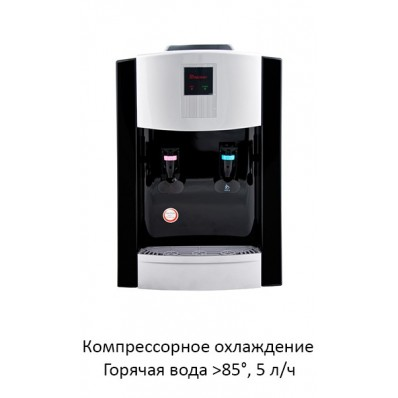 Кулер BIORAY WD 3421M Черно-серебристый