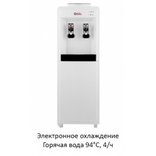 Кулер AEL LD-AEL-718c white/black