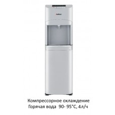 Кулер HotFrost 45AS