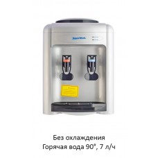 Кулер Aqua Work 0.7-TK серебро
