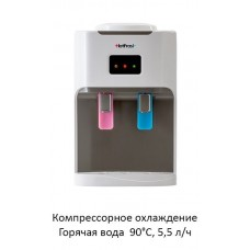 Кулер HotFrost D115