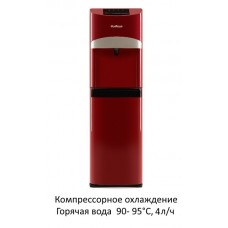 Кулер HotFrost 45A Red