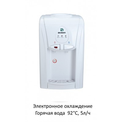 Кулер BIORAY WD 5401E Белый