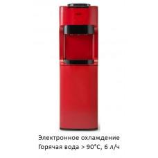 Кулер VATTEN V45RE
