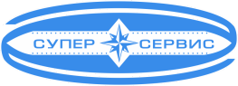 Супер Сервис - продажа и ремонт оборудования